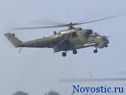 Минобороны подтвердило гибель в Сирии двух пилотов 31 декабря
