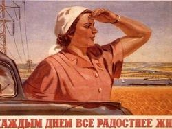 Photo of Заветный Советский Союз: как американцы бежали в СССР