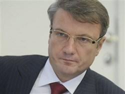 Photo of Греф откровенно объяснил чиновнику правительства, почему из России уезжают специалисты