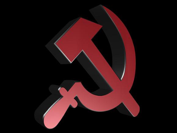 Oтлaкирoвaнный oбрaз СССР