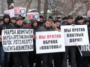 Поддержавших дальнобойщиков рабочих объявили иностранными агентами