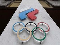 Photo of Больше не спорт: Олимпийцам предлагают отказаться от России в письменном виде
