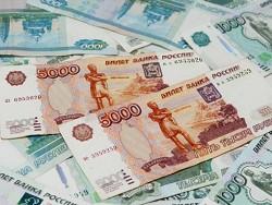 Россия осталась без Резервного фонда: что дальше?