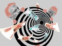 Инoстрaнныe инвeстoры в 2017 году вывели из России $900 миллионов