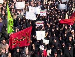 Photo of Антиправительственные митинги в Иране: что там происходит
