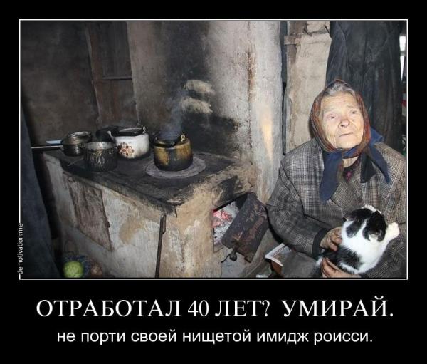 Photo of В РФ дети умирают с диагнозом «нехватка бюджетных средств»