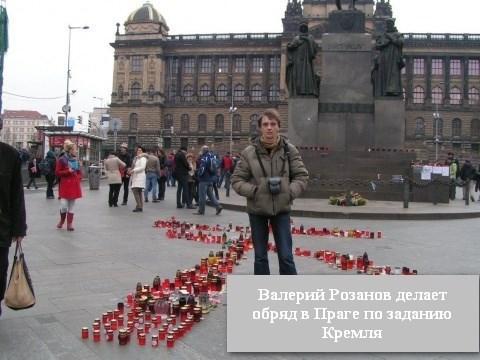 Экстрасенсорный спецназ Кремля