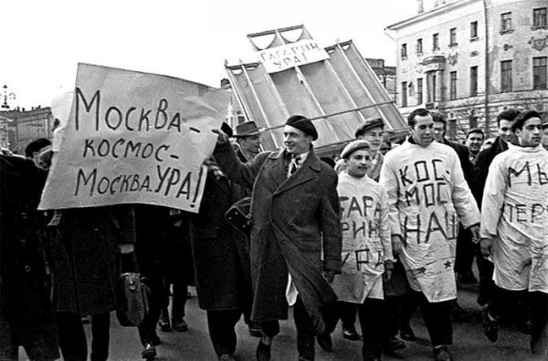 """Космическая Тесла, или прощай """"русский космос""""?"""