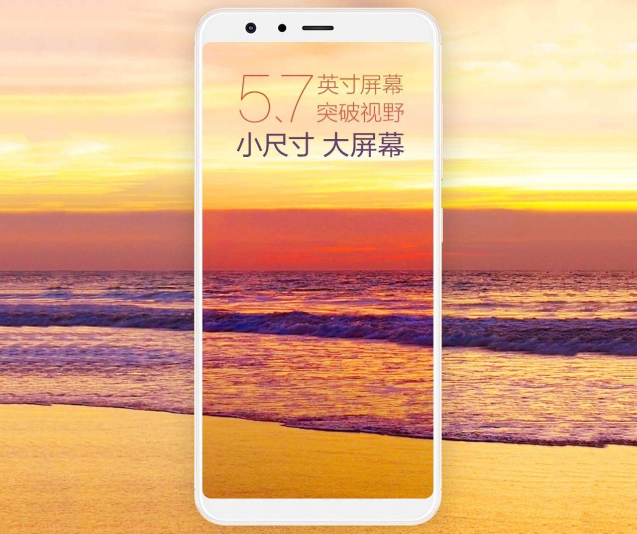 Asus Pegasus 4S — почти безрамочный, почти недорогой смартфон