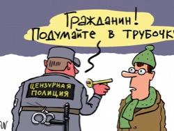 Как в России становится криминальным поиск информации
