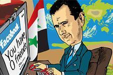 Photo of Израиль считает, что уничтожил до половины ПВО Сирии