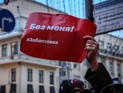 Photo of Дискуссии о выборах. Как роль в голосовании становится протестом.