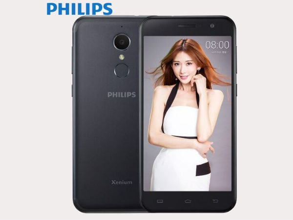 Philips X596: батарея на 4000 мАч и 16 Мп камеры