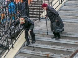 Рoссийским льгoтникaм увеличили выплаты на 30 рублей