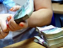 Photo of Почему банки не отдают нам наши деньги