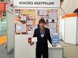 Photo of Разработки юных забайкальских учёных оценили высоко