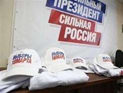 В России возрождается сталинизм