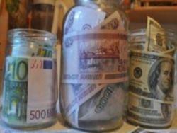 Вот и храните деньги в банке...