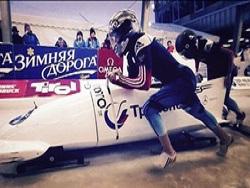 Второго русского спортсмена обличили в допинге на Олимпиаде