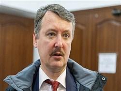 Стрелков отреагировал на решение по иску родственников жертв крушения МН17