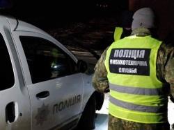 Под Киевом пьяный АТОшник стрелял и бросал гранаты в соседей и полицейских