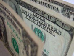 Россия резко увеличила вложения в гособлигации США