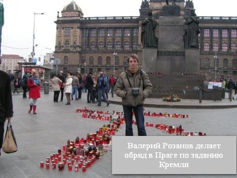 Photo of Экстрасенсорный спецназ Кремля