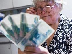 Photo of Либеральная верхушка на деньги пенсионеров содержит олигархов