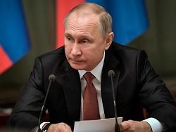 Photo of Школьное образование – в приоритетах внутренней политики Владимира Путина.
