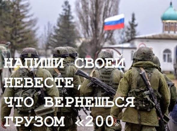 """""""Погибли 40, ранены 72"""": источник в ЧВК Вагнера уточнил потери"""