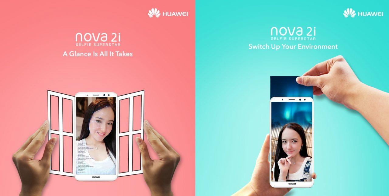 Huawei привносит AR и распознавание лица в обновлении для Nova 2i