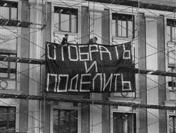 Назад в СССР. Доля государства в банковском секторе РФ достигла 70%