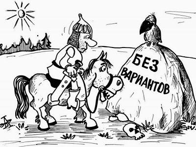 Photo of Выборы в СССР