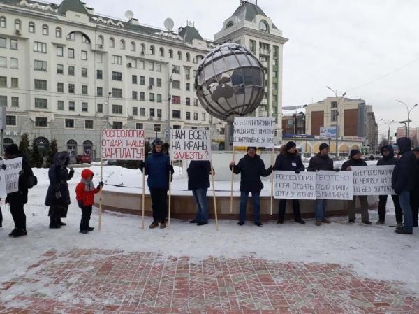 Photo of «Конечно есть те, кто не дожил»: работники «Сибнефтегеофизики» 3-ий год ждут заработную плату