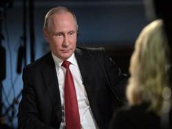 Путин потребовал от США предоставить документы о «российском вмешательстве»
