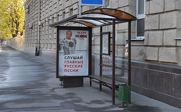 Photo of Остановки публичного транспорта будут безопаснее