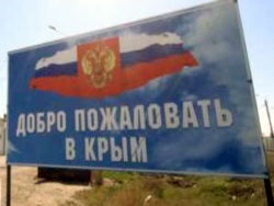 Официальная делегация из Бельгии в первый раз с 2014 года посетит Крым