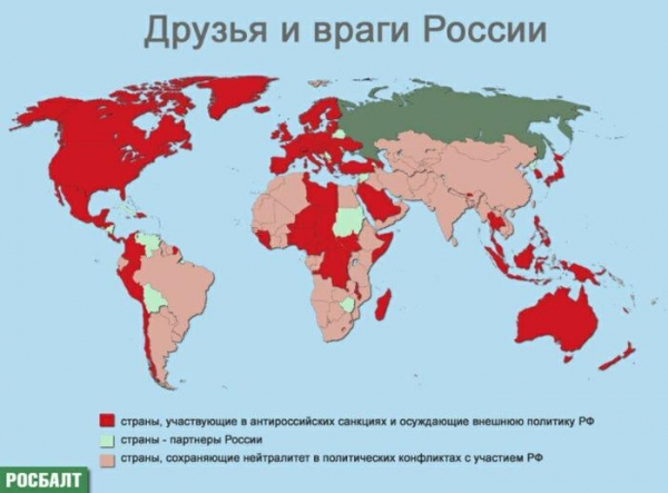 Photo of Желают ли русские войны?