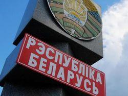Photo of Две экономики – русская и белорусская: разница лупит в глаза