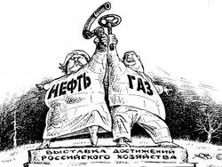 Так кто на самом деле избирает власть в России? Сырьевая экономика