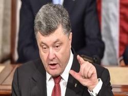 Photo of Порошенко сообщил, что Украина готова дать отпор РФ