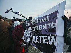 В Волоколамске 29 детей попали в клинику из за выброса газа на свалке