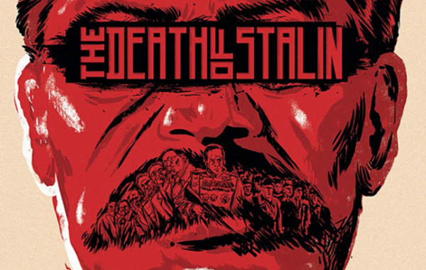 Photo of Погибель Сталина