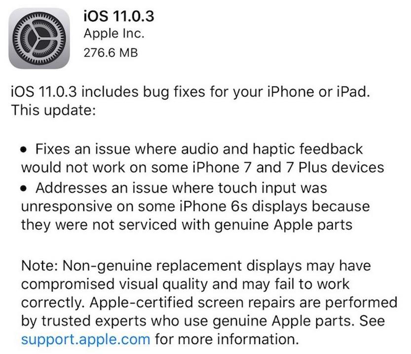 Photo of Apple выпустила 4-ое обновление iOS 11.0.3 за последние четыре недели