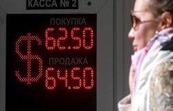 Обвал рубля: Цены взлетят вослед за баксом