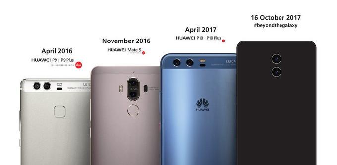 Huawei обещает презентовать Mate 10 с «настоящим ИИ» уже 16 октября