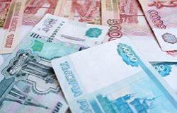 Правительство РФ за 1 ый квартал года издержало уже 75% запасного фонда