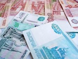Правительство РФ за первый квартал года потратило уже 75% резервного фонда