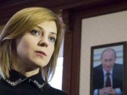 Поклонская предложила проверить собственность украинских политиков в Крыму