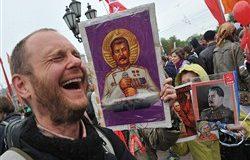 Российский цирк